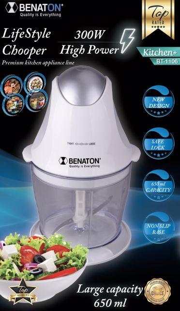 קוצץ ירקות חשמלי BENATON דגם BT-1106