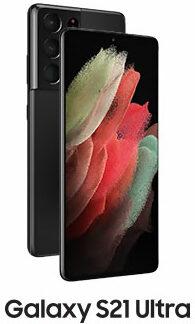 סמסונג 256GB  S21 ULTRA אולטרא זמין במלאי אספקה מיידית !!