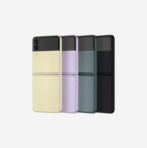 Galaxy Z Flip 3 8+256GB